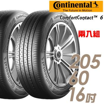 【Continental 馬牌】ComfortContact 6 舒適寧靜輪胎_兩入組_205/60/16(CC6)