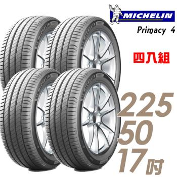 【Michelin 米其林】PRIMACY 4 高性能輪胎_送專業安裝 四入組_225/50/17(PRI4)