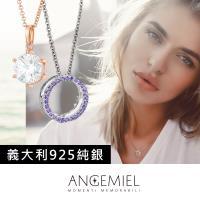 Angemiel安婕米 義大利精品 925純銀項鍊(多款任選)