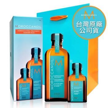 MOROCCANOIL 摩洛哥優油 大加小禮盒 (100ml+25ml)