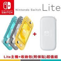 【預購】任天堂 Nintendo Switch Lite 主機(台灣公司貨)+主機收納包附螢幕保護貼-白色