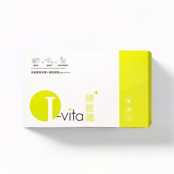【I.vita愛維佳】崔佩儀代言綠維纖錠1盒(30錠/盒)
