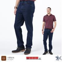NST Jeans 神秘藍洞 無刷色靛藍 男 秋冬彈性牛仔褲(中腰) 390(5719)