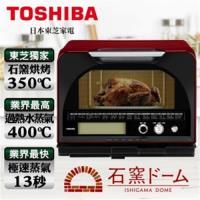 登記送大同電鍋★TOSHIBA 東芝石窯燒烤過熱蒸氣料理爐 (31L) ER-GD400GN