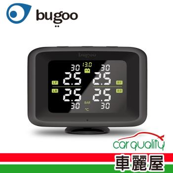 【Bugoo】MK2 胎壓偵測器 胎內式(雅緻灰)