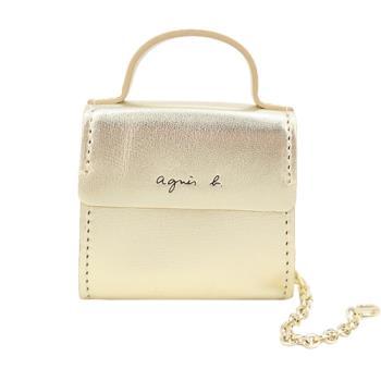 agnes b.手提包造型鑰匙圈吊飾-金