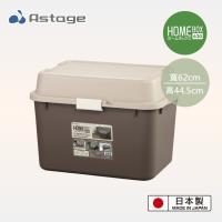 日本 Astage Home Box 戶外室內用大型收納箱  68L 620型
