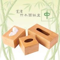 中竹木面紙盒 抽取式面紙盒 紙巾盒