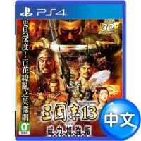 PS4 三國志 13 With 威力加強版 - 中文版