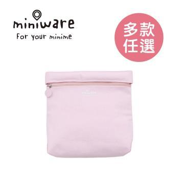 Miniware 天然寶貝兒童學習餐具 袋我走吧 旅行外出收納袋(二款可選)