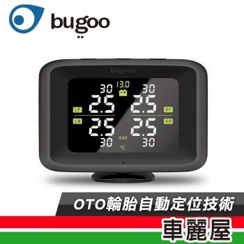 【Bugoo】MK2 胎壓偵測器 胎內式 自動定位版(雅緻灰)