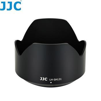 JJC索尼Sony副廠遮光罩LH-SH131 BLACK相容原廠ALC-SH131遮光罩適Sonnar T* FE 24mm 55mm f1.8 ZA