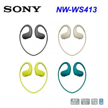 SONY 時尚無線數位隨身聽 NW-WS413