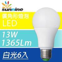 旭創光電-金色陽光系列 LED廣角形燈泡-13W白光 6入