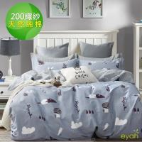 eyah宜雅 台灣製200織紗天然純棉新式雙人兩用被加大床包五件組-灰夜叢林