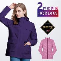 【JORDON】女款 GORE TEX + 鵝絨 二合一機能外套 #1106 深紫