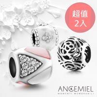 Angemiel安婕米 925純銀串珠/吊飾(超值兩入組)