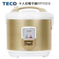 TECO東元十人份電子鍋XYFYC010