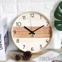 TROMSO-紐約時代靜音時鐘-木質生活