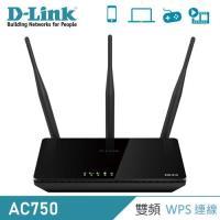 【D-Link 友訊】DIR-819 AC750雙頻無線路由器 【贈飲料杯套】