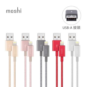 Moshi Integra ™ Lightning to USB-A 充電/同步編織傳輸線(1.2M)