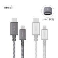 Moshi Integra ™ 強韌系列 USB-C to Lightning 耐用充電/傳輸編織線(1.2M)