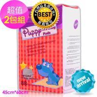 Huppy 哈比狗狗訓練尿布墊2包裝 (45cm*60cm 88片/包)