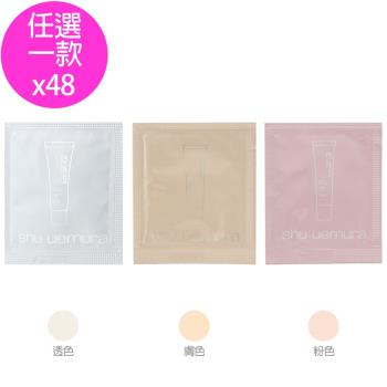 shu uemura 植村秀 極保濕輕感防護乳(SPF50/PA+++)1mlx48