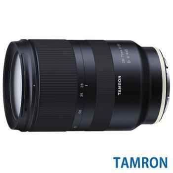 Tamron 28-75mm F2.8 DiIII(28-75,A036,公司貨)Sony E接環