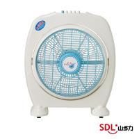 SDL山多力 10吋冷風箱扇/風扇 FR-308