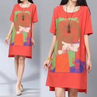 韓國KW 現貨簡約抽象印花休閒寬鬆洋裝