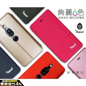 ASUS ZenFone 5 ZE620KL ( X00QD )  5Z ZS620KL ( 6.2吋 )  經典款-( 隱藏磁扣 )側掀皮套