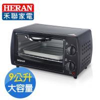 HERAN禾聯 9L機械式電烤箱 HEO-09K1