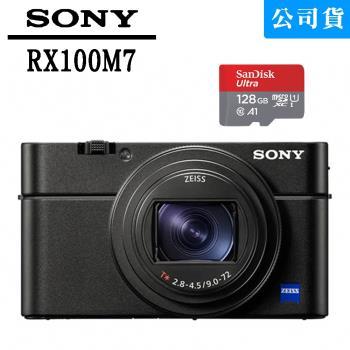 SONY 索尼 RX100 VII - 光學變焦4K高速相機(公司貨 RX100M7)