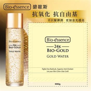 Bio essence碧歐斯 24K黃金精華露2gX20包