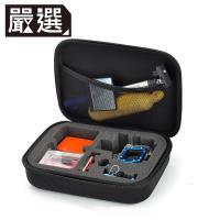嚴選 GoPro HERO4/5/6/7 專用防摩擦手提配件收納包