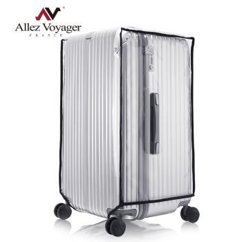 法國奧莉薇閣 29吋3:7行李箱胖胖箱 透明箱套 保護套 防塵套 果凍套
