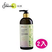 FASUN琺頌草本-SPA角質淨化洗髮乳-複方草本 300ml *2瓶