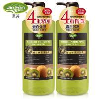 (買一送一) Jie Fen潔芬 嫩白保濕沐浴乳-750ml 添加歐盟認證有機成分沐浴露