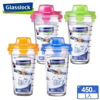 Glasslock 漾彩玻璃隨行杯450ml (PC318)