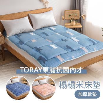 R.Q.POLO 超厚型MIT日式榻榻米和室床墊/厚度12cm/多款任選(雙人)
