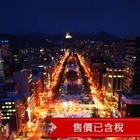 寒假-北海道小樽米其林夜景雙溫泉5日(含稅)旅遊