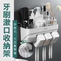 無痕壁掛雙層牙刷水杯置物收納架(3杯)