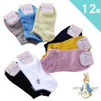 【比得兔.英國品牌】12雙入-少女細針精繡船形棉襪(細織200針8712)