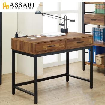ASSARI-麥倫3.5尺附抽屜插座書桌/電腦桌(寬105x深60x高78cm)