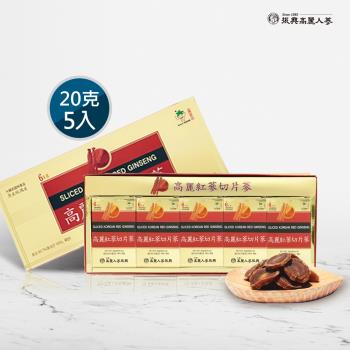 振興高麗人蔘 高麗蜂蜜切片蔘 6年根 20g*5盒