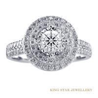 King Star 城堡30分鑽石18K金戒指