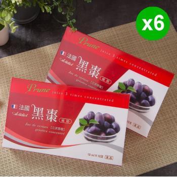【亦峯】法國ACTIDIET黑棗補精(10gx10支)/盒-6盒/組