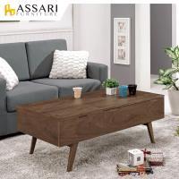 ASSARI-奧迪胡桃多功能大茶几(寬110x深60x高42-57cm)