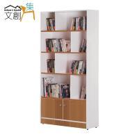 文創集 海卡森 環保3尺塑鋼二門開放式書櫃/收納櫃(六色可選)